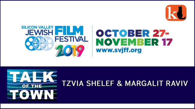 TALK OF THE TOWN FEATURING THE SILICON VALLEY JEWISH FILM SERIES