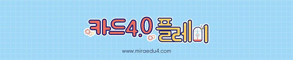 card  4.0.jpg