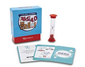 card 4 (2).jpg