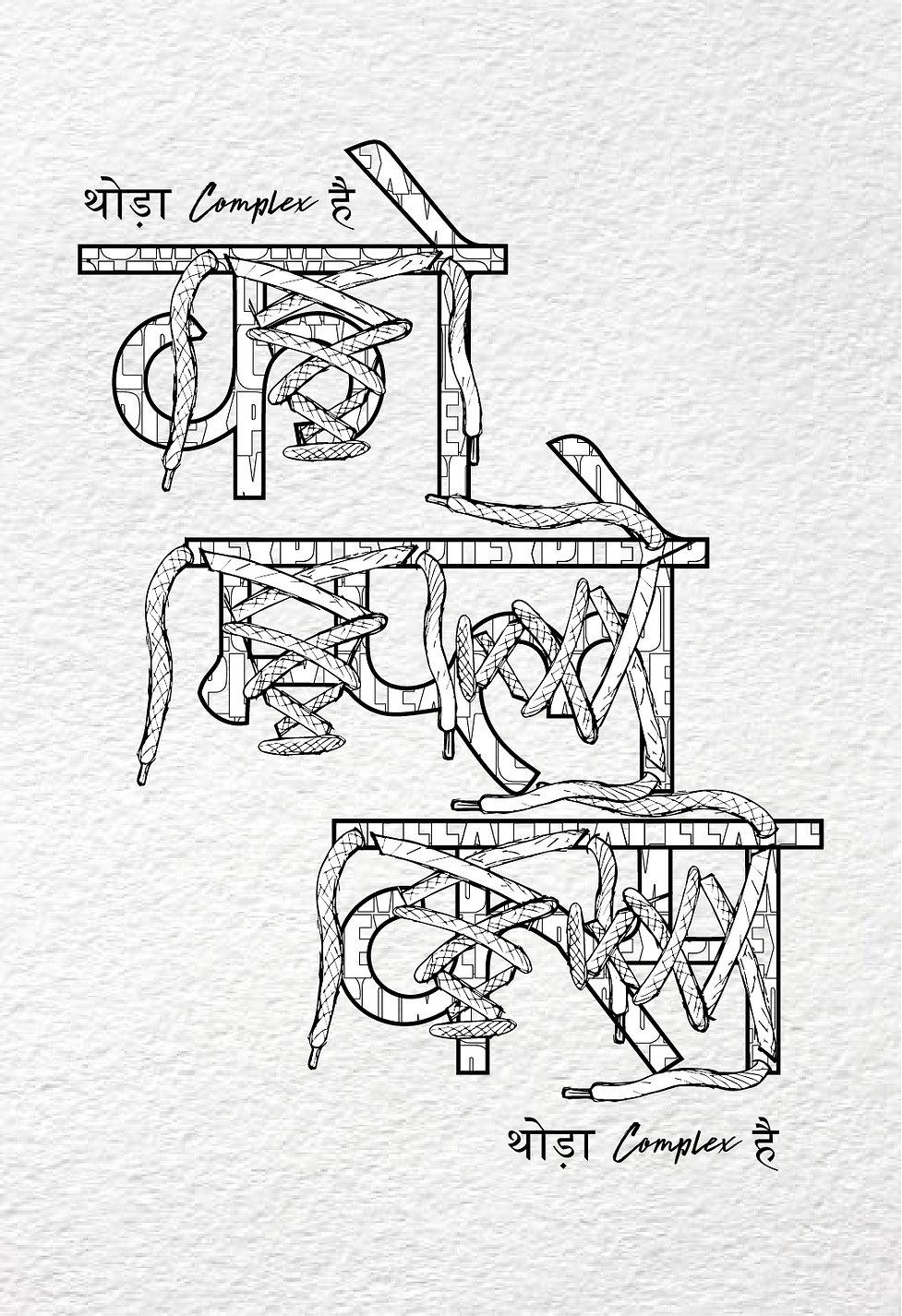 Artboard 4Complex.jpg