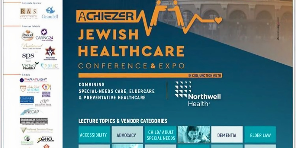 Achiezer Jewish Healthcare Conference and Expo