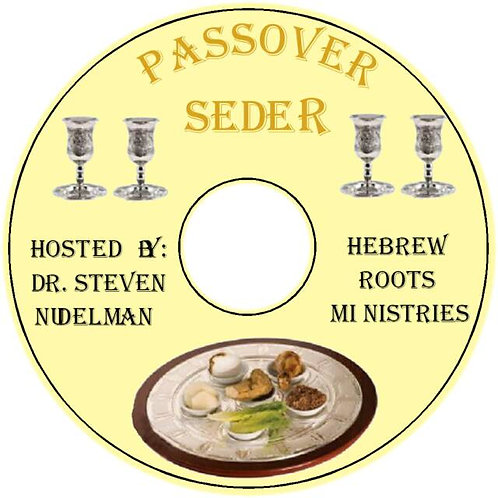 Passover Seder Service DVD '09