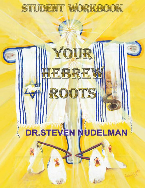 Hebrew Roots- Study Guide