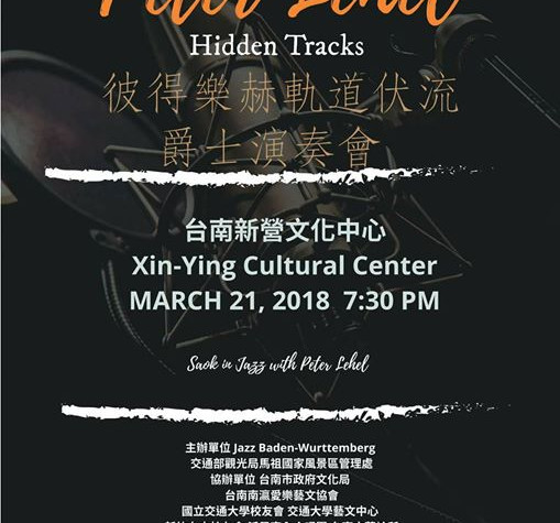 就在明天_Tomorrow Tainan 7_30pm__Xin-Ying Cu