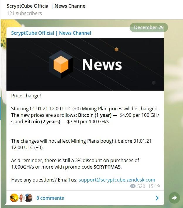 scryptcube telegram