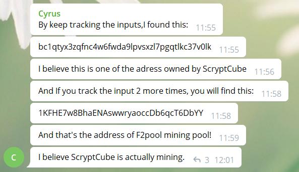 scryptcube actually mining