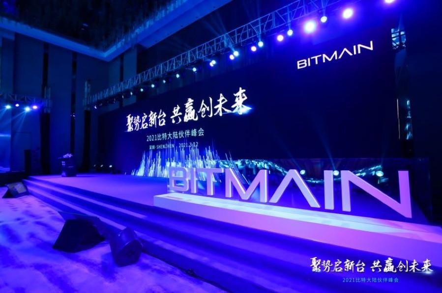 2021 Bitmain Partnership Summit