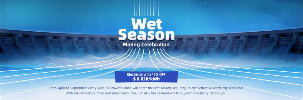 BitFuFu Wet Season Banner