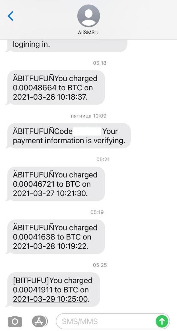 Bitfufu sms