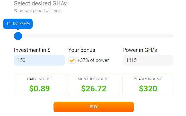 shamining bonus