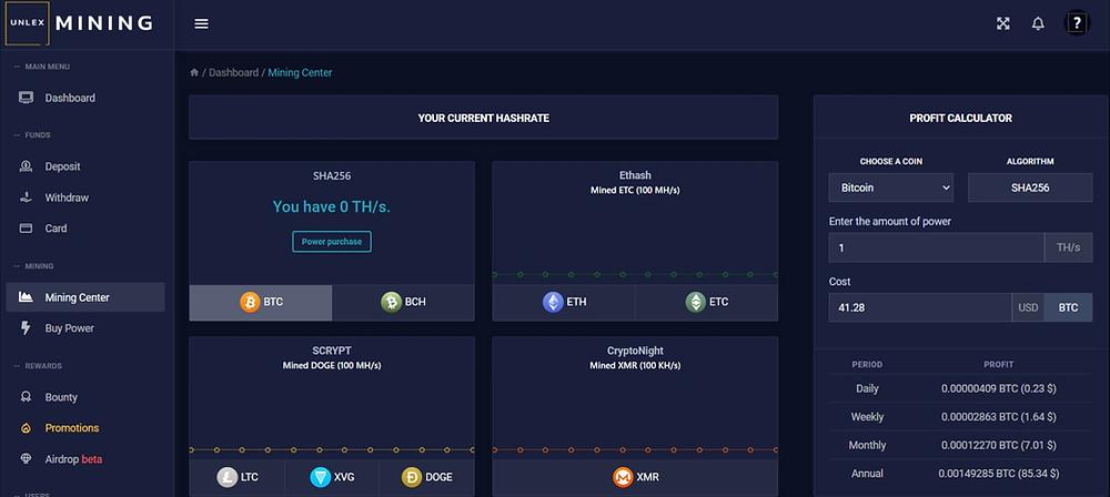 unlex mining interface