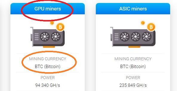 shamining gpu mining