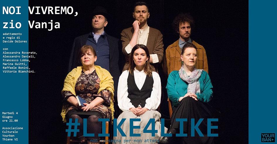 Like4Like.jpg
