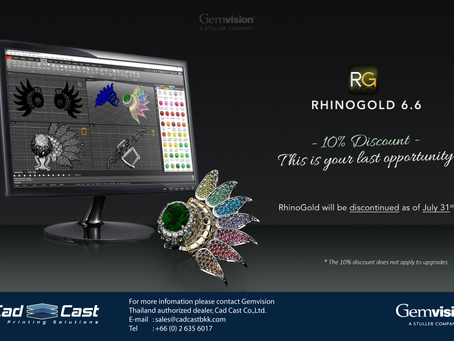 Rhino 6.6 Promotion before July, 31st. 💎