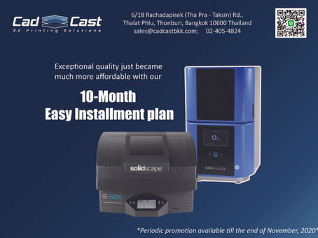 Exceptional Quality Printer just became much more affordable.