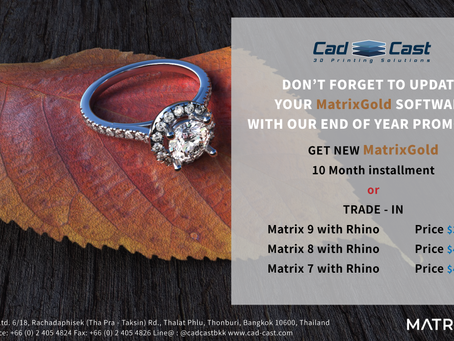 End of Year Promotion - MatrixGold