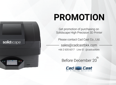 Solidscape Promotion before the end of the year