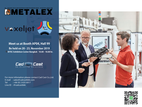 Meet us at METALEX 2019 ⚙️