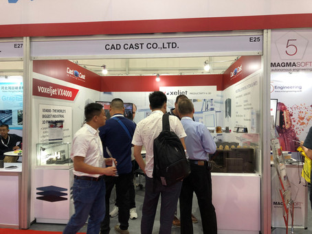 Thank you for visiting our booth during the Smart Manufacturing Exhibition (Thailand) 2019