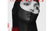 LeMileMagazine