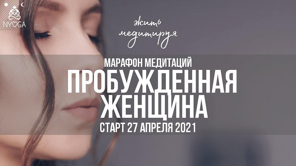 20210327_224349_0000.jpg