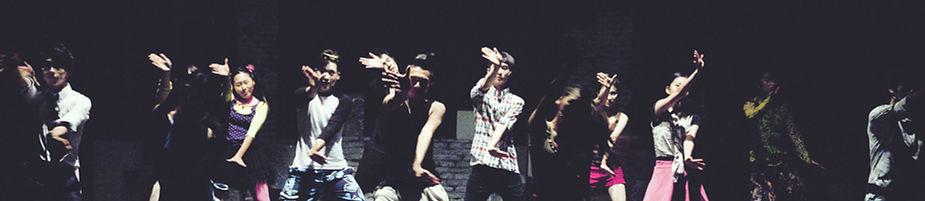 Hip Hop Chorégraphie