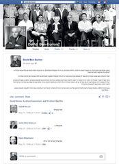 Ben-Gurion's facebook