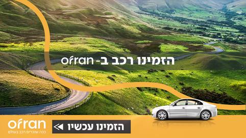 ofran_6_online_1.mp4