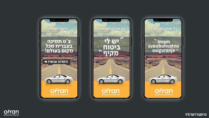 Ofran App