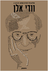 Woody phrases