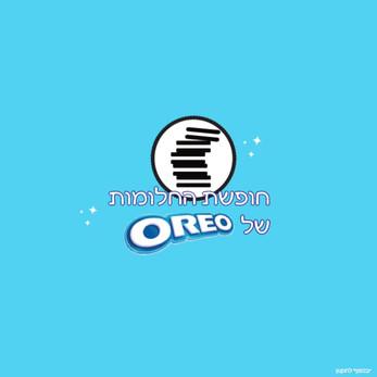 Oreo - Dream Vacation