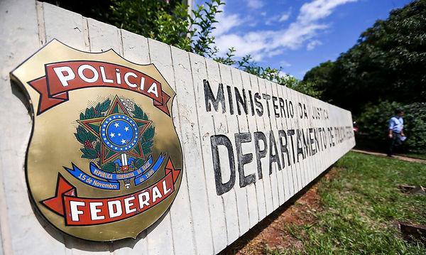 sede_da_policia_federal_em_brasilia05052