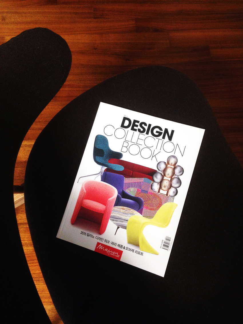 Design Collection Book 2015