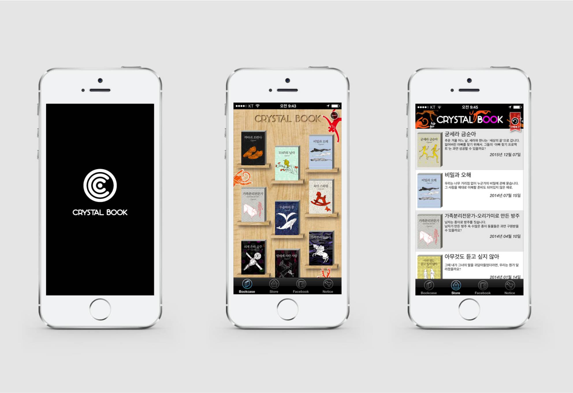 Crystal Book+App Store