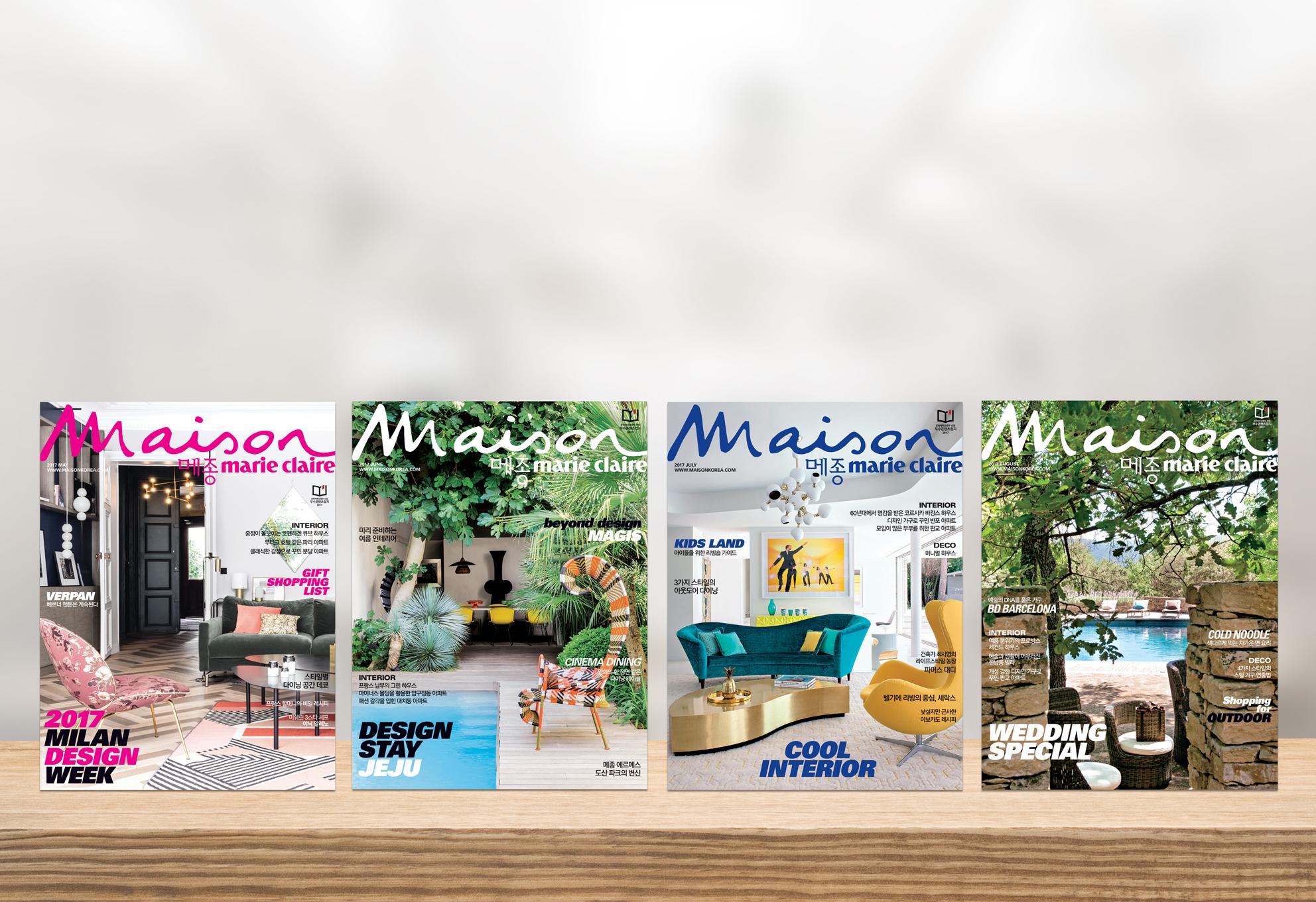 Masion 2017 05-08