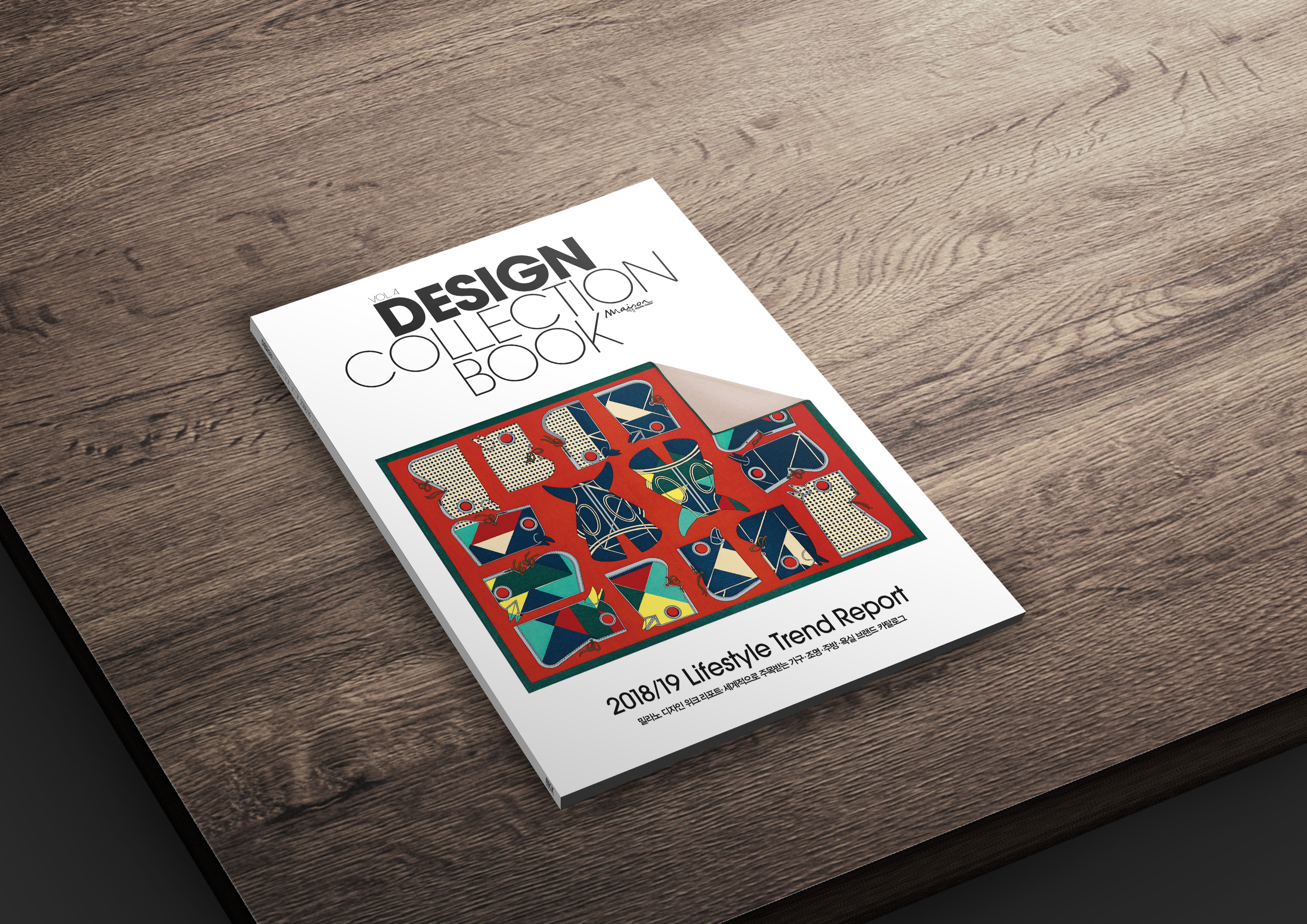 Design Collection Book 2018