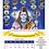 Thumbnail: Dharma Mandir 2021 Calendar