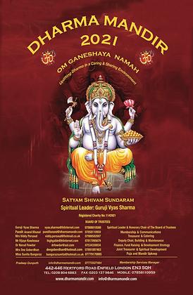 Dharma Mandir 2021 Calendar