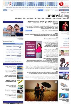 screencapture-ynet-co-il-articles-0-7340-L-4202399-00-html-1508265629791.jpg
