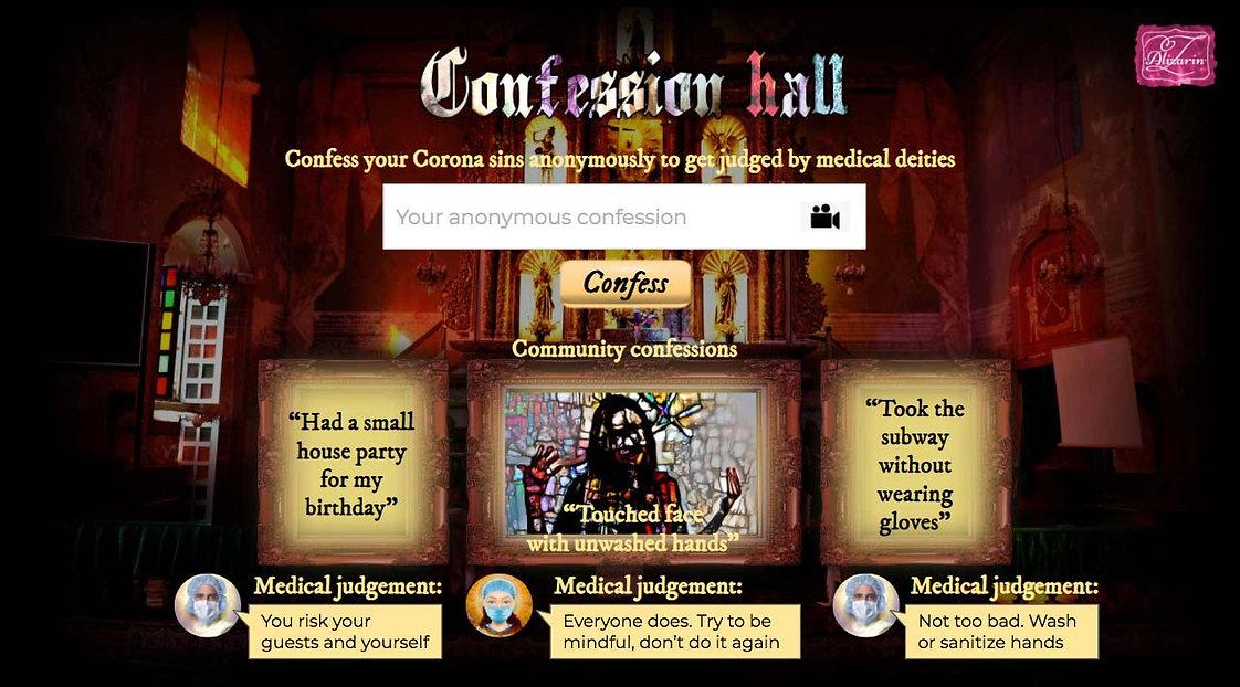 confession-hall.jpg
