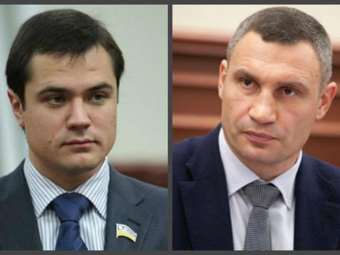 Кличка звинувачують у продажі важливих інфраструктурних об'єктів Києва