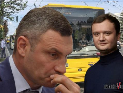 Кличка просять розібратися із корупціонером Левченком