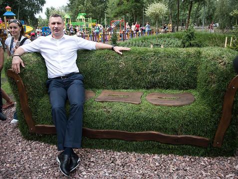 """Кличко і його заступник """"відмивають"""" мільйони гривень  на парку """"Совки"""""""