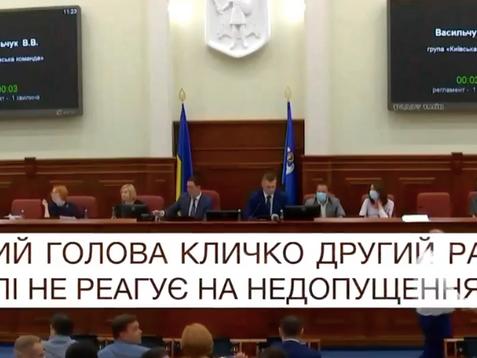 Щоб не заважали корупції: Кличко дав завдання не впускати в залу депутатів