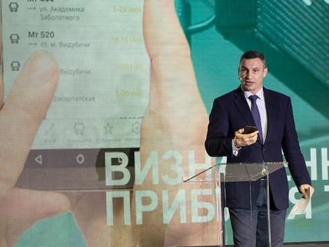 """Кличко """"натестував"""" е-квиток у Києві вже більше, ніж на мільярд гривень"""
