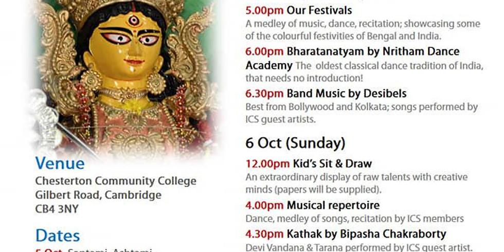 Puja cultural programme