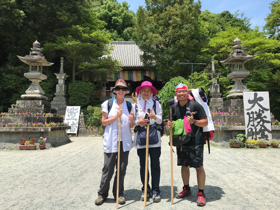 Pain Solutions on 88Temple Shikoku Pilgrimage