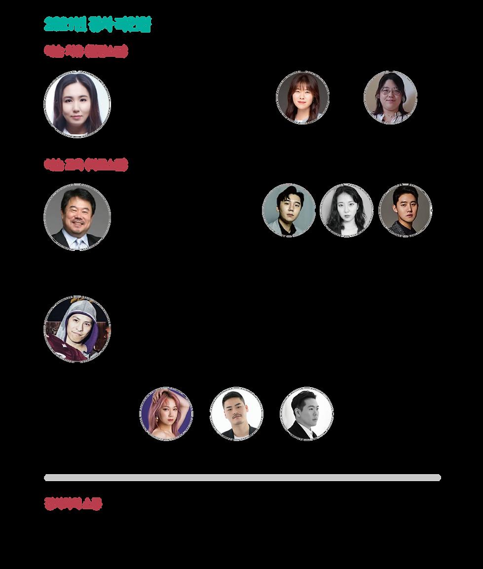 강사라인업.png