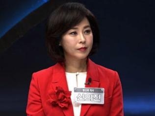 2020.9.23 나영이 가족 지원금 모금운동 시작