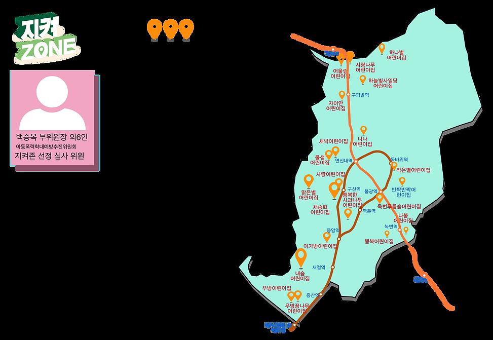 지켜존 map은평구.png
